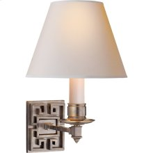 Visual Comfort AH2002BN-NP Alexa Hampton Abbot 10 inch 60 watt Brushed Nickel Swing-Arm Wall Light