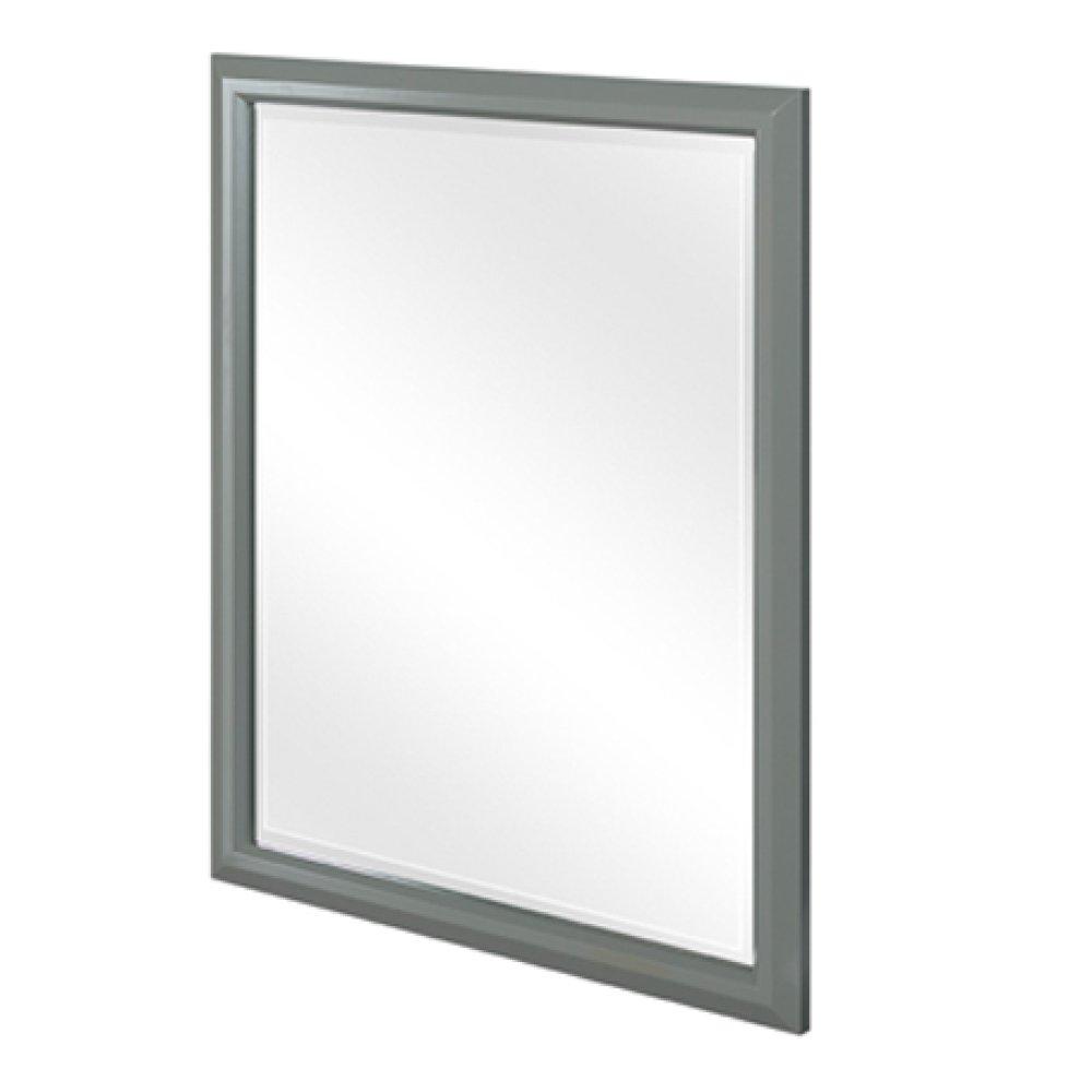 """Revival 28"""" Mirror - Glossy Medium Gray"""