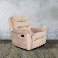 Calypso Trail Manual Glider Recliner Product Image