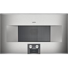 400 series 400 series speed microwave oven Stainless steel-backed full glass door Right-hinged Controls at the bottom