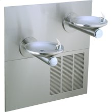 Elkay SwirlFlo Fountain Bi-Level Reverse ADA Filtered, 8 GPH Stainless