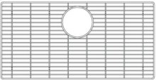 Sink Grid - 235011