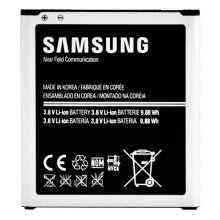 Galaxy S 4 Standard Battery (2600mAh)