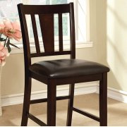 Bridgette Ii Counter Ht. Chair (2/box) Product Image