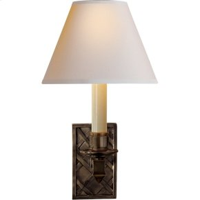 Visual Comfort AH2013GM-NP Alexa Hampton Gene 1 Light 7 inch Gun Metal Decorative Wall Light