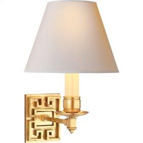 Visual Comfort AH2002NB-NP Alexa Hampton Abbot 1 Light 8 inch Natural Brass Decorative Wall Light
