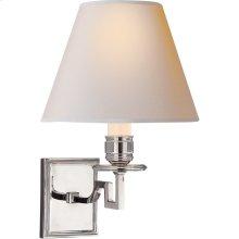 Visual Comfort AH2000PN-NP Alexa Hampton Dean 1 Light 8 inch Polished Nickel Decorative Wall Light