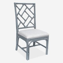 (LS) Hampton Chippendale Rattan Side Chair Grey - Cream Taupe Cushion - MOQ 2(19X22X39)