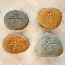 Kanji Hanji Character Pebbles Peace