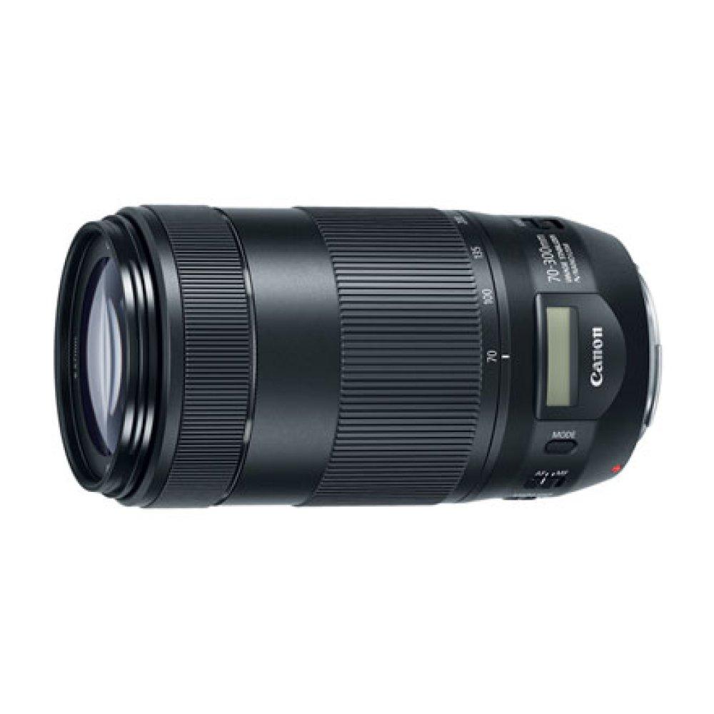 Canon EF 70-300mm f/4-5.6 IS II USM Telephoto Zoom