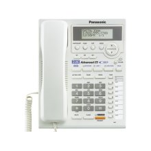 2-Line Integrated Phone System with Intercom, White