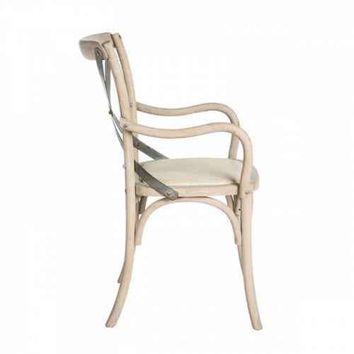 Kason Arm Chair