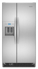 "25.4 cu. ft. 35 1/2"" Width Side-by-Side Dispensing Standard-Depth Formed Doors Architect® Series II"