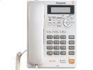 Integrated Telephone System with All-Digital Answering System, White Product Image