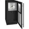 """U-Line Ada Collection 15"""" Nugget Ice Machine With Stainless Solid Finish And Field Reversible Door Swing (115 Volts / 60 Hz)"""