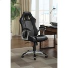 Contemporary Black and Grey Office Chair Product Image