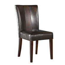 "Brown Faux Leather Parsons Chair, 20-1/2"" Seat Height"