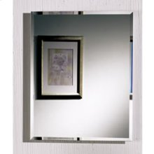 Single-Door Recessed Cabinets