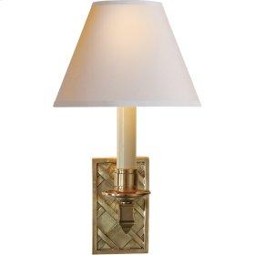 Visual Comfort AH2013NB-NP Alexa Hampton Gene 1 Light 7 inch Natural Brass Decorative Wall Light