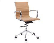 Tyler Office Chair - Tan Product Image