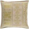 "Jizera JIZ-002 18"" x 18"" Pillow Shell Only"