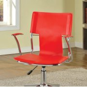 Zemin Office Chair Product Image