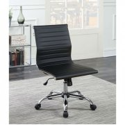 Armour Office Chair Product Image