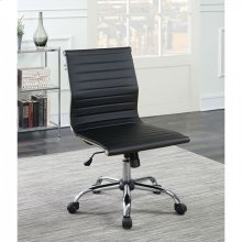 Armour Office Chair