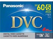 65 Minute MiniDV Tape, 4 Pack