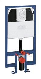 Rapid SL Wall Carrier for Toilet Product Image