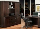 Contempo Office Credenza w/Hutch Product Image