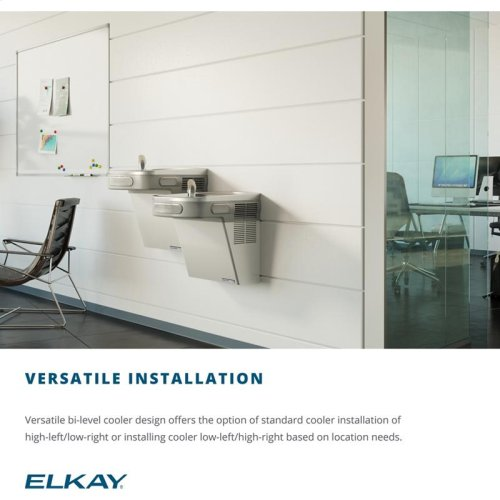 Elkay Versatile Cooler Wall Mount Bi-Level GreenSpec ADA, Non-Filtered 8 GPH Light Gray Granite