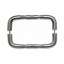 Nouveau Ring Door Pull Back to Back 8 Inch (c-c) - Brushed Satin Nickel