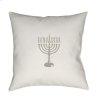 """Hanukkah Menorah HDY-055 20"""" x 20"""""""