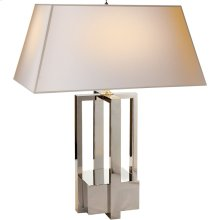 Visual Comfort AH3044PN-NP Alexa Hampton Ingrid 31 inch 75 watt Polished Nickel Decorative Table Lamp Portable Light