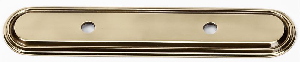 Venetian Backplate A1507-3 - Polished Antique