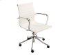 Tyler Office Chair - Snow