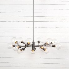 Matte Natural Finish Pellman Chandelier