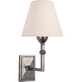 Visual Comfort AH2305GM-NP Alexa Hampton Jane 1 Light 7 inch Gun Metal Decorative Wall Light