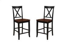 Emerald Home Belmar X Back Barstool W/wood Seat Antique Cherry & Rubbed Black D502-25