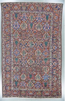 "BAKATARI 000031677 IN RUST NAVY 11'-3"" x 17'-6"""