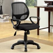 Sherman Office Chair Product Image