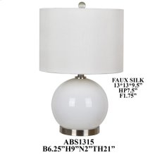 "21""TH GLASS LAMP, HB WHT FAXU SILK 13X13X13. 2PK 2.61'"