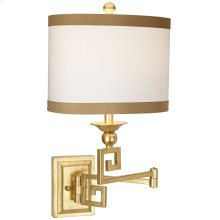 Phila Swing Arm Wall Lamp