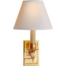 Visual Comfort AH2003NB-NP Alexa Hampton Abbot 1 Light 7 inch Natural Brass Decorative Wall Light