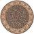 Additional Caesar CAE-1093 12' x 15'
