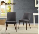 "24"" Counter-height Chair Charcoal Product Image"