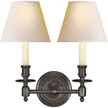 Visual Comfort S2112BZ-NP Studio French Library 2 Light 13 inch Bronze Decorative Wall Light in Natural Paper