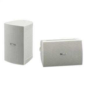 YamahaNS-AW294 White High Performance Outdoor Speakers