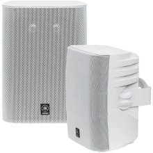 NS-AW570 White All-weather Speaker System